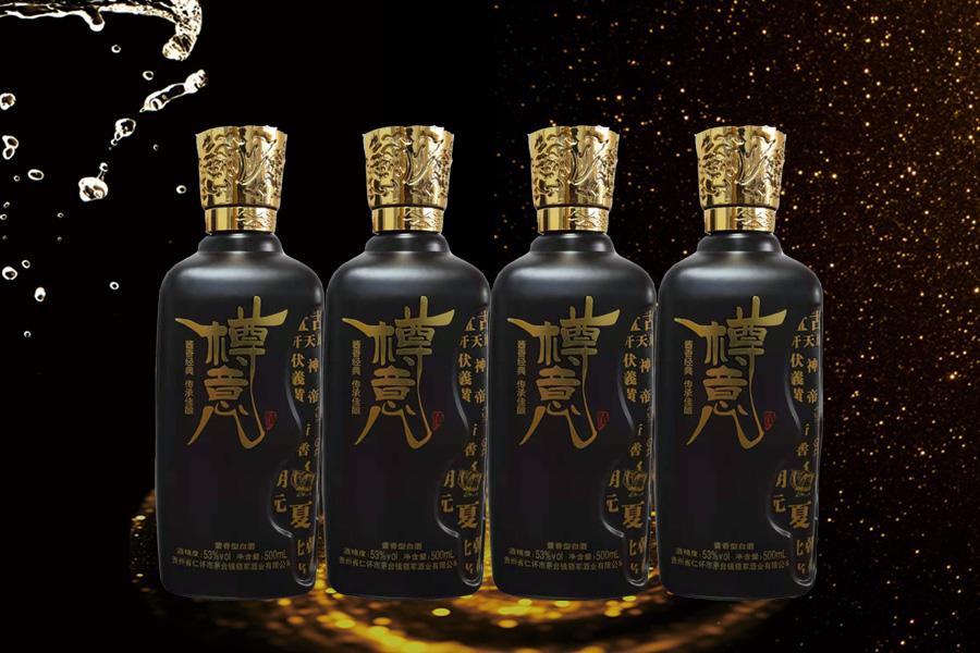 樽意酒-九五樽